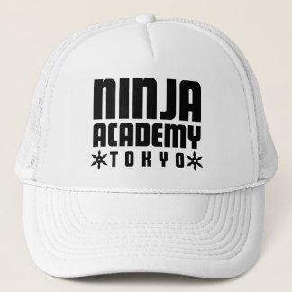 忍者アカデミーの東京帽子 キャップ