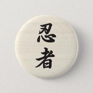 忍者ボタン 5.7CM 丸型バッジ