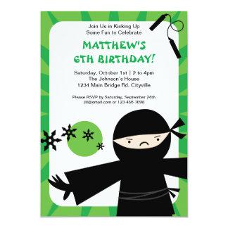 忍者力の緑の招待状 カード
