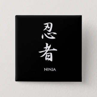 忍者-忍者 5.1CM 正方形バッジ