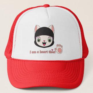忍者MEOW™のトラック運転手の帽子 キャップ