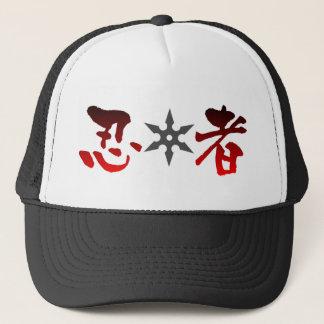 忍者Shuriken キャップ