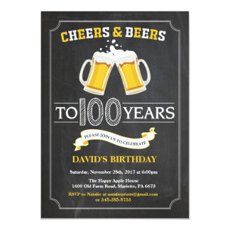 応援およびビール100th誕生日の招待状カード カード