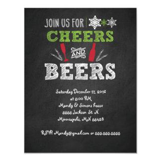 応援および技術ビール休日のパーティの招待 カード