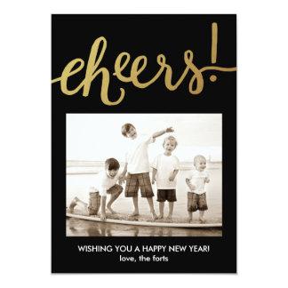 応援の光沢がある金ゴールドの幸せな年賀状2016年 カード