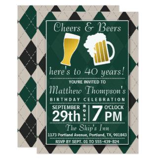 応援及びビール粋な緑の誕生会 12.7 X 17.8 インビテーションカード