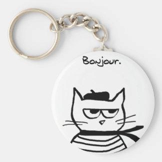 怒っている猫はそう非常にフランスのです キーホルダー