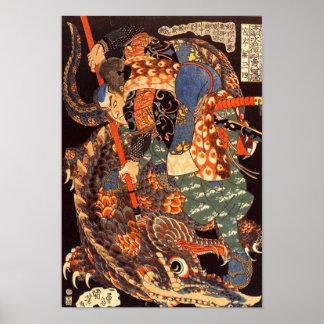怪物と闘う武蔵、Musashiの戦いモンスター、Kuniyoshi ポスター