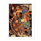 怪物と闘う武蔵、Musashiの戦いモンスター、Kuniyoshi ポストカード