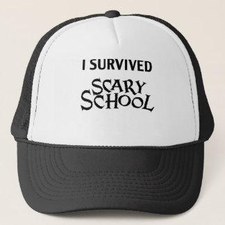 恐い学生帽 キャップ