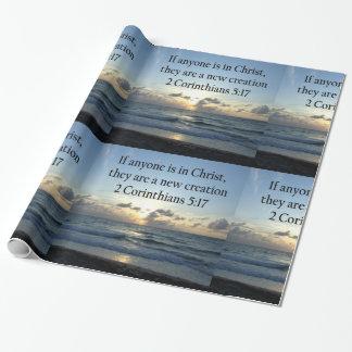 息もつけないほど2人のCORINTHIANSの5:17の海の日の出 ラッピングペーパー