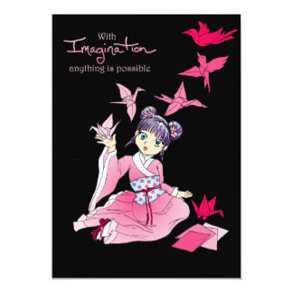 想像 カード