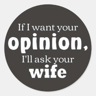 意見は妻のwfを頼みます ラウンドシール