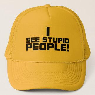 愚かな人々の帽子 キャップ