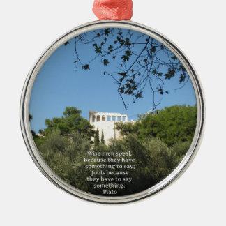 愚か者および知恵についてのプラトンの哲学の引用文 メタルオーナメント
