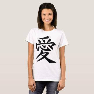 愛および平和中国のな記号のTシャツ Tシャツ