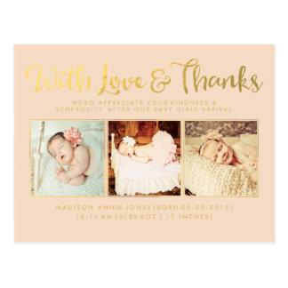 愛および感謝の一口との金ゴールドは及び郵便はがきを見ます ポストカード