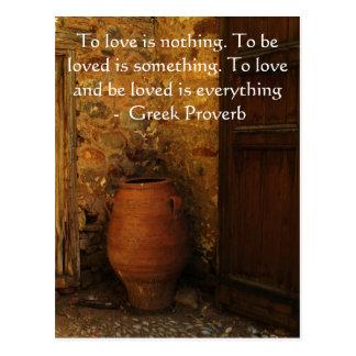 愛についてのギリシャの諺 ポストカード