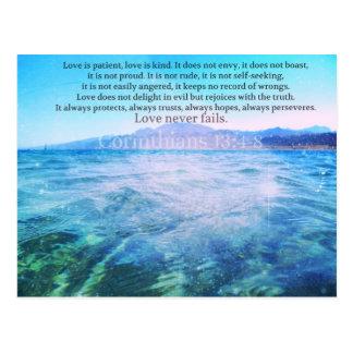愛は忍耐強いです、愛ですKindの聖書の詩 ポストカード