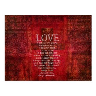 愛は忍耐強い愛です親切な聖書の詩です ポストカード