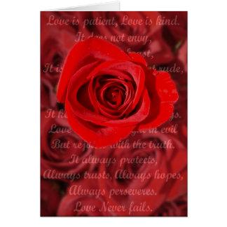 愛は忍耐強い詩カードです カード