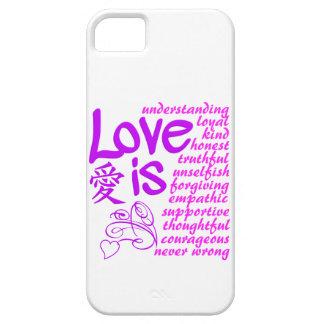 愛は…カスタマイズ可能なiPhoneの穹窖です iPhone SE/5/5s ケース