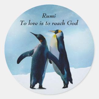 愛へのRumiは神に達することです ラウンドシール