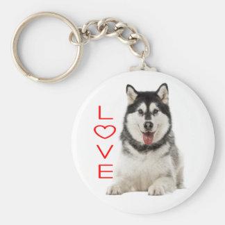 愛アラスカンマラミュートの灰色および黒い小犬 キーホルダー