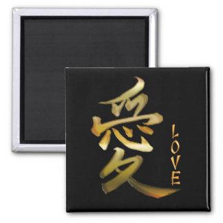 愛シリーズのための漢字の記号 マグネット