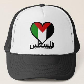 愛パレスチナ キャップ