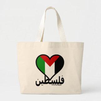 愛パレスチナ ラージトートバッグ