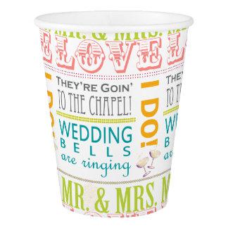 愛ブライダルシャワーのパーティのコップ、私は! 氏及び夫人 紙コップ