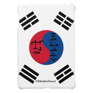 愛南朝鮮のiPadの場合 iPad Miniカバー
