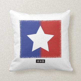 愛国心が強く赤く白くおよび青のアメリカの単一性の星 クッション