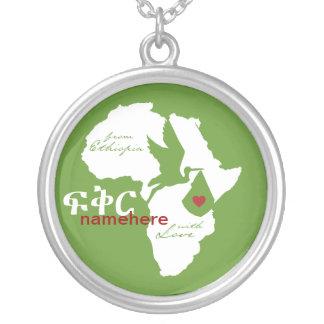 愛採用のエチオピアから シルバープレートネックレス