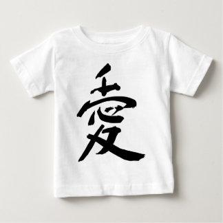 愛記号 ベビーTシャツ