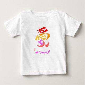愛・ありがとう7カラー ベビーTシャツ