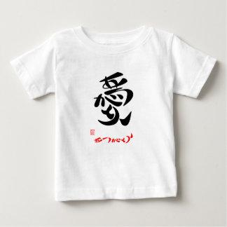 愛・ありがとう7 ベビーTシャツ