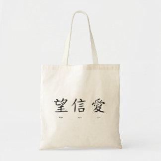 愛、希望および信頼のための中国のな記号 トートバッグ