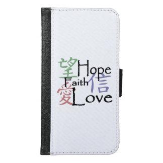 愛、希望および信頼のための中国のな記号 GALAXY S6 ウォレットケース