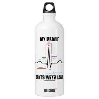 愛(心電図ECG)の私の心拍 ウォーターボトル