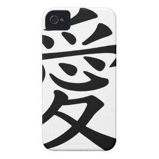 """愛(愛)のための""""Ai""""の-漢字 Case-Mate iPhone 4 ケース"""