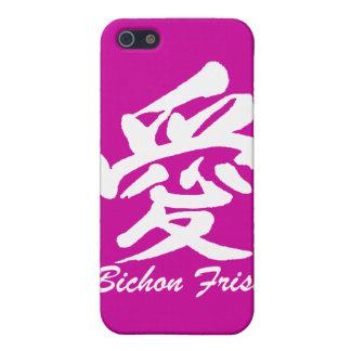 愛bichonのfrise iPhone SE/5/5sケース
