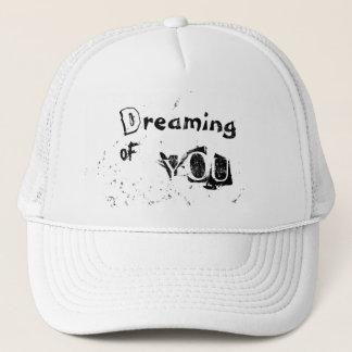 感動的なあなたの夢を見ること キャップ