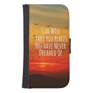 感動的なキリスト教の引用文: 神は