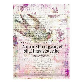 感動的なシェークスピアの姉妹の引用文 ポストカード