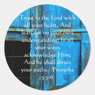 感動的な聖書の引用文の諺の3:5 - 6 ラウンドシール