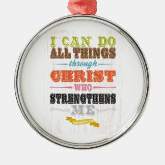 感動的な芸術-キリストは私を増強します メタルオーナメント