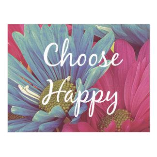 感動的幸せな引用文の断言を選んで下さい ポストカード