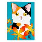 感謝三毛猫の感謝は日本のな猫カード感謝していしています カード
